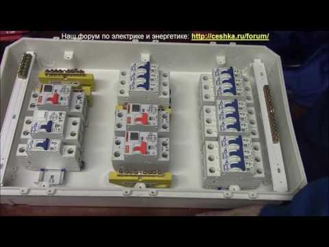 Сборка 1-фазного щит: Вместо УЗО- дифавтомат. 4 дифа на 4 группы.