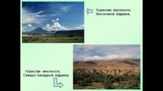 видео карта строения земной коры