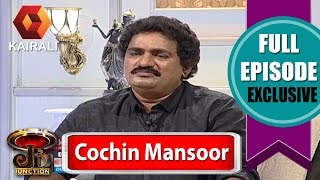 JB Junction 26/12/16 Cochin Manzoor vs John Britas
