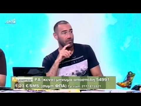 ΡΑΔΙΟ ΑΡΒΥΛΑ S6 / E59 ( 14/05/2013 ) » RADIO ARVILA ANT1 TV - Full Episode