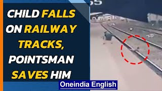 Maharashtra: Child falls on tracks while train comes, pointsman rescues him: Watch| Oneindia News