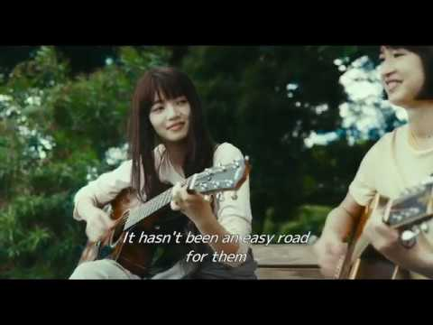 FAREWELL SONG Trailer English Subtitled