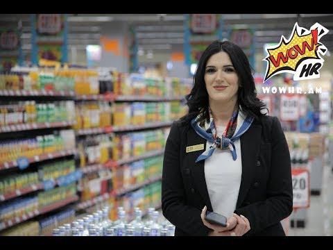Երևան Սիթի սուպերմարկետների ցանց/Yerevan City Supermarket Chains