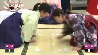 第57期 競技かるた クイーン戦 Karuta Queen Match 2013