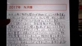 【3/27】賃貸不動産情報。 丸山智己(身長185cm)、悠木碧の誕生日。ブロ...