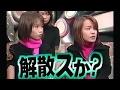99年 モーニング娘。2月明日香 卒業発表 の動画、YouTube動画。