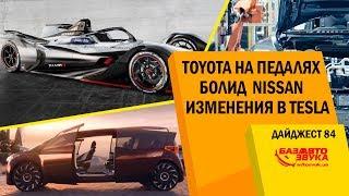 видео Новости магазина аккумуляторов. Аккумуляторы DETA