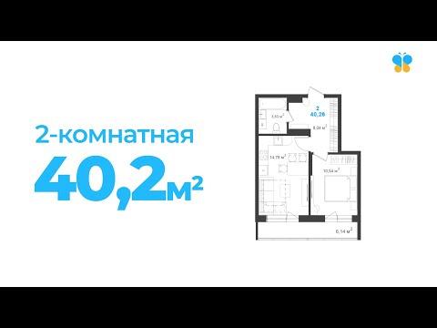 Двухкомнатная студия 40,26 кв.м. - Новая Жизнь Ульяновск