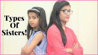 Types Of Sisters | Samreen Ali