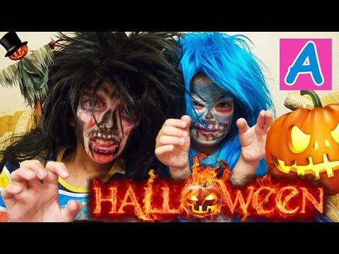 Хэллоуин призраки и дети в одной комнате Halloween Ghosts And Children In One Room Страшилки