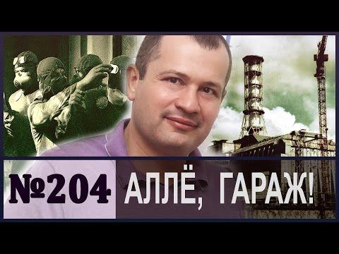 Волковыск - сайт Волковыска - Информация, Развлечения