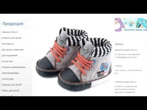 Детская обувь для девочек. Купить детскую обувь