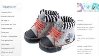видео качественная обувь для девочек
