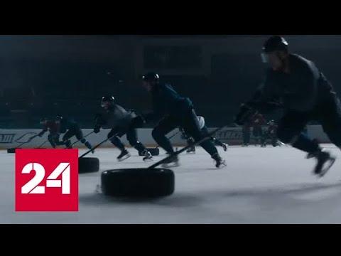 """Лёд 2. Х/ф. Музыкальный номер из фильма. """"Нас не догонят"""" - Россия 24"""