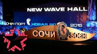 Смотреть клип Звезды Новой Волны - Чем Измерить Сочи?