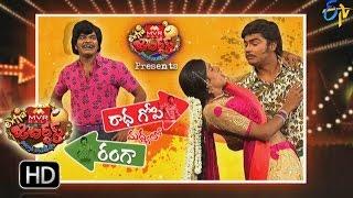Extra Jabardsth | 5th May 2017 | Full Episode | ETV Telugu