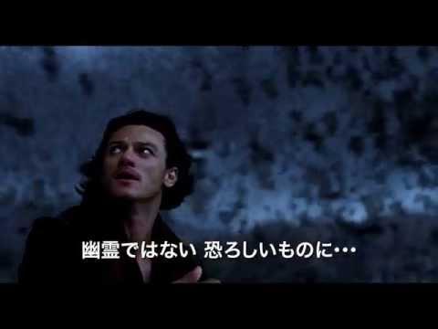 【映画】★ドラキュラZERO(あらすじ・動画)★