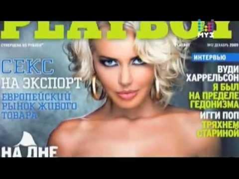 Обнажённая Екатерина Варнава в ноябрьском XXL 6 ФОТО