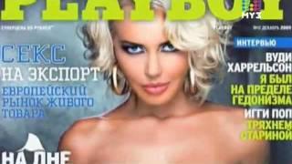 Скачать Маша Малиновская 10 самых сексуальных обложек PLAYBOY