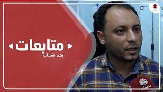 إصابة 5 أطفال وشاب بقصف حوثي على حي الروضة بتعز