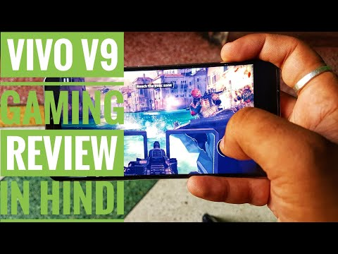 Vivo V9 Full Gaming Review in Hindi and gaming mode explain