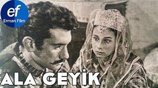 Ala Geyik (1959) Türk Filmi (Yılmaz Güney & Pervin Par)