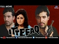 Ittefaq Full Movie | Bollywood Classic Movies | Rajesh Khanna Movies | Superhit Hindi Movies