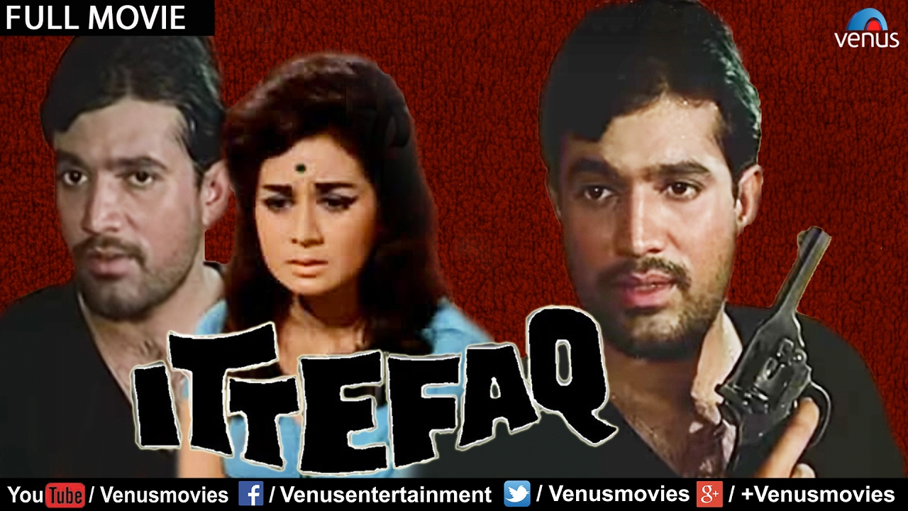 Image Result For Ittefaq Full Movies