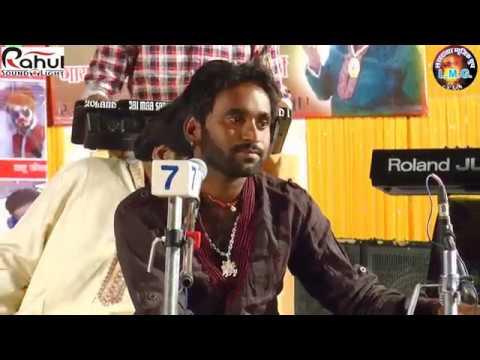 MOOLCHAND # भेरु घुघरीया घमकावे जय भेरुनाथ  # DESHI BHAJAN