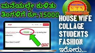 How to earning online per month Re1500 only product sharing