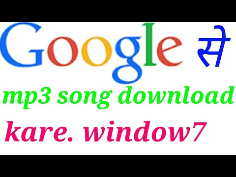 How To Download Mp3 Song For Window 7.