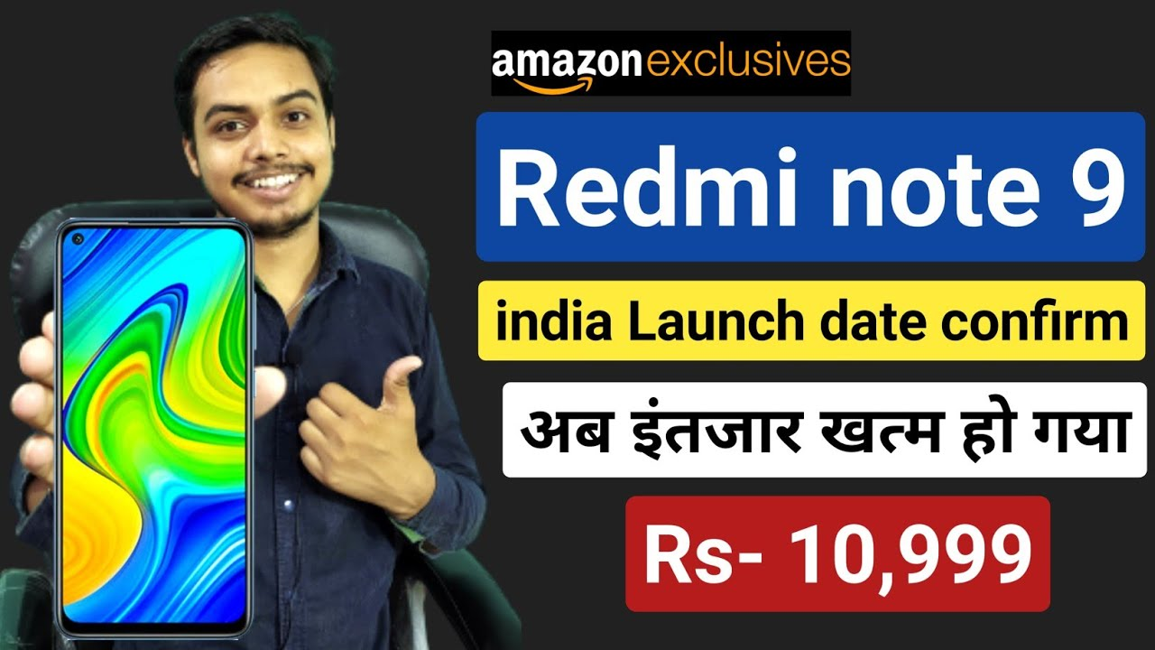 Redmi note 9 india launch date confirm, helio G85, 48 mp camera, fast charging and more full details