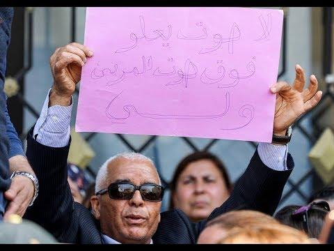 اتصال هاتفي | آلاف المعلمين في تونس يتظاهرون ضد الحكومة  - نشر قبل 12 ساعة