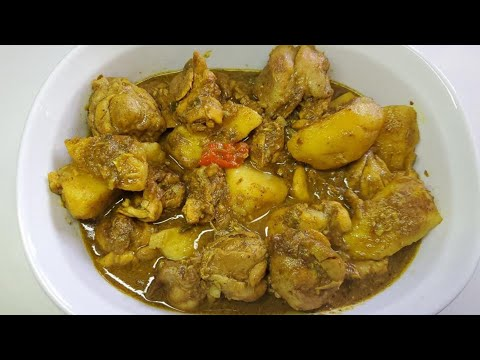 Guyana, Caribbean Chicken Curry, step by step Video Recipe. (HD)