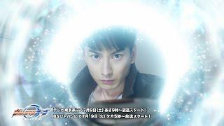 http://m-78.jp/orb/】 2016年7月19日(火)夕方5時~BSジャパンにて放...