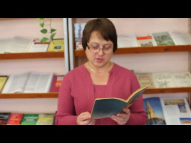 Изображение предпросмотра прочтения – ЕленаШляхина читает произведение «Дети подземелья» В.Г.Короленко