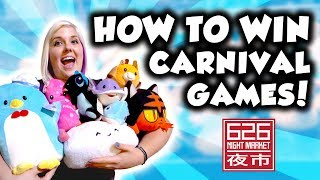 How to win carnival games! Tips and tricks to win more at 626 Night Market