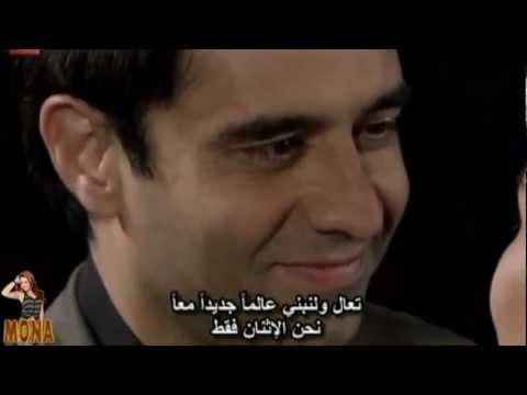 lames nesf el tefa7a