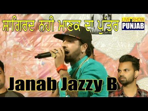 Shagird Ni Manak Ji Da Beta Janab Jazzy B Last Night Full Show