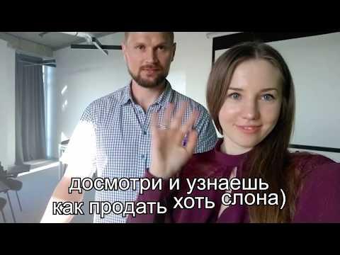 Обзор московского офиса СДЭК в Light Tower