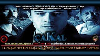 Çakal (2010)