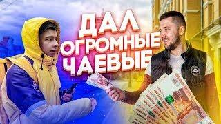 ЯНДЕКС ЕДА НЕ ПЛАТИТ РАБОТНИКАМ? / СПАС курьера от ГОЛОДА
