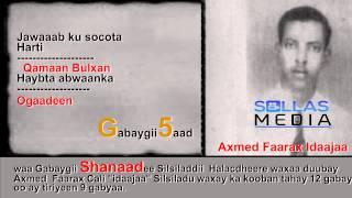 """(5) Halacdheere """" Gabaygii Labaad ee Qamaan Bulxan"""