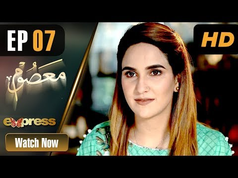 Masoom - Episode 7 - Express Entertainment Dramas