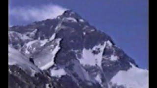 Эверест-97
