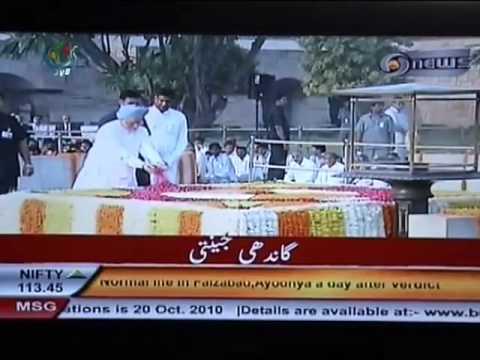 DVB - 04.10.2010 - Burma news (Part 2)