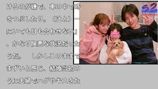 杉浦太陽&辻希美が倦怠期を乗り越えた「夫婦のルール」に反響続出!!. 辻...