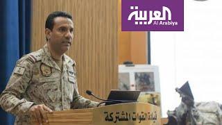 نشرة الرابعة | التحالف يحذر.. أمن اليمن خط أحمر