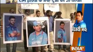 Cricket World Cup 2015: Fans Cheer And Pray for Team India