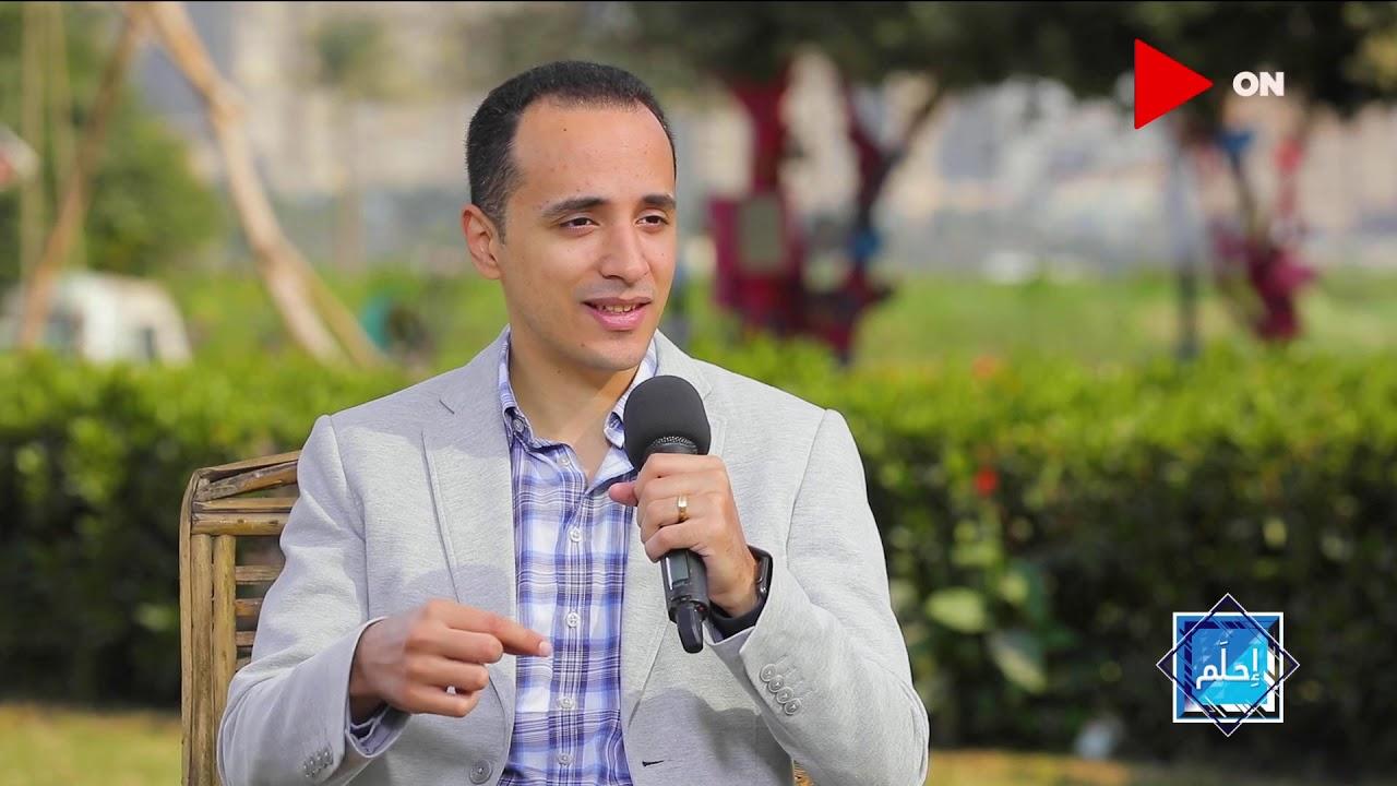 أصعب المواقف اللي عدت على د. باسم أمين في بطولة من بطولات الشطرنج وهو طفل #إحلم  - 17:59-2021 / 2 / 25